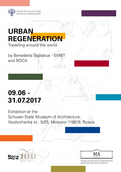 Expo 'Urban Regeneration'